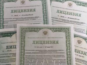 Получение лицензии на недропользование в Нижнем Новгороде