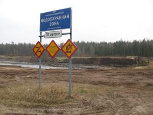 зона санитраной охраны нижний новгород