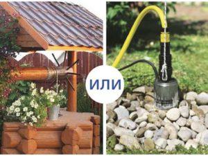 Скважина на воду или колодец для загородного дома