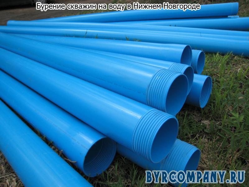 обсадные трубы для скважины купить в Нижнем Новгороде