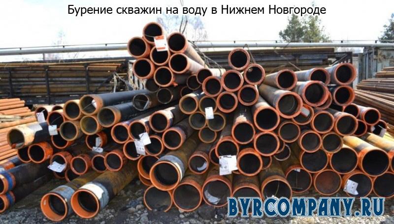 стальные обсадные трубы купить в Нижнем Новгороде