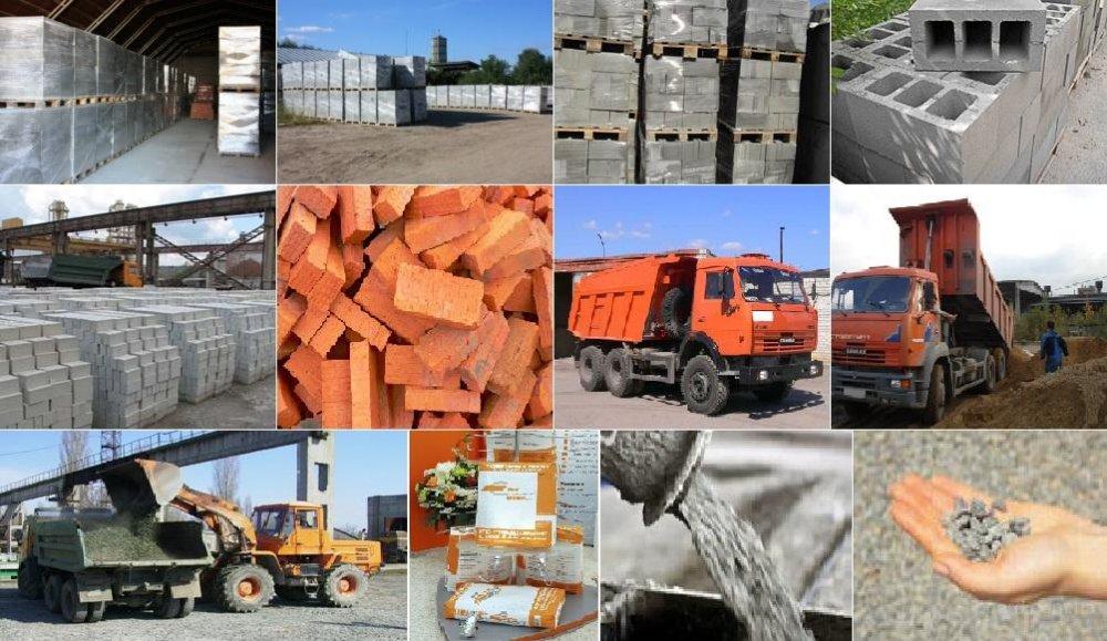 заказать строительные материалы в Нижнем Новгороде