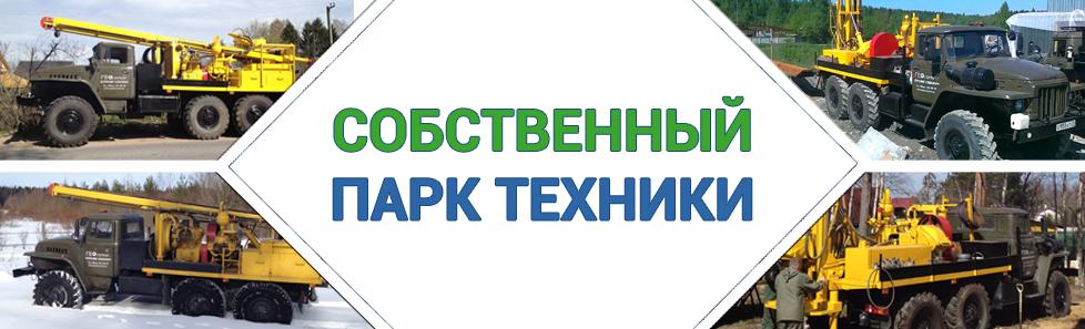 недорогое обустройство скважин в Нижегородской области