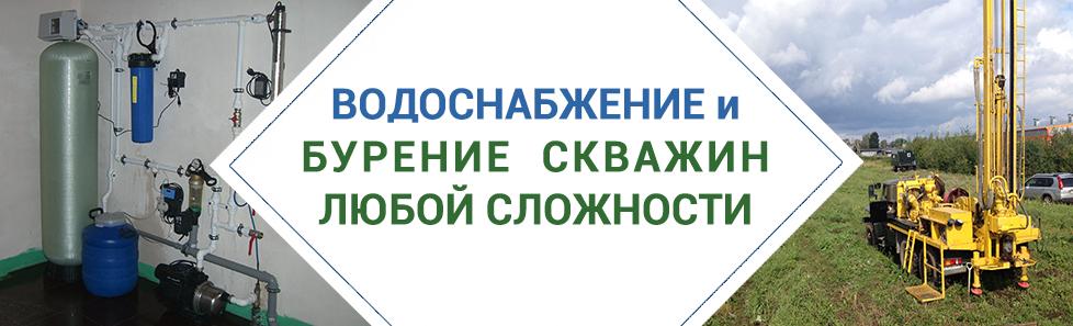 профессиональное недорогое бурение на воду в Нижегородской области