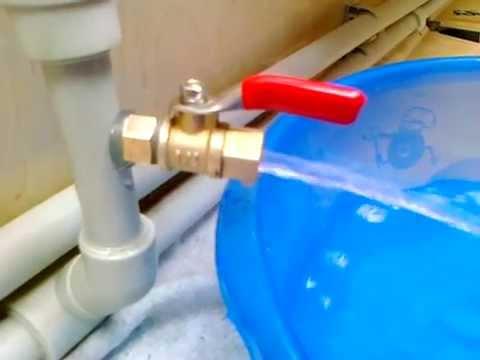 слив воды из труб