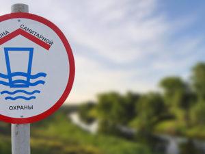 Заказать проектирование зон санитарной охраны в Нижнем Новгороде